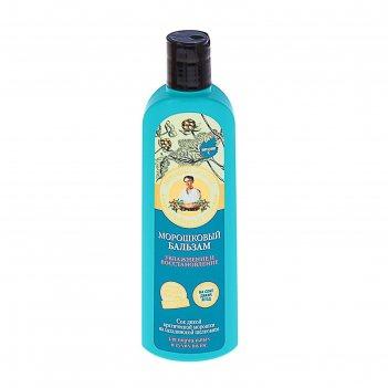 Бальзам для волос рецепты бабушки агафьи «морошковый», увлажнение и восста