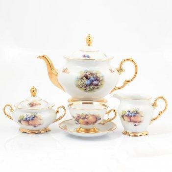 Чайный сервиз на 6 персон 17 предметов фрукты sterne porcelan