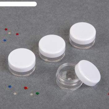 Баночки для декора, d = 2,8 см, 4 шт, цвет белый/прозрачный