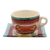 Чайный набор кружка с блюдцем любимой маме, 150 мл