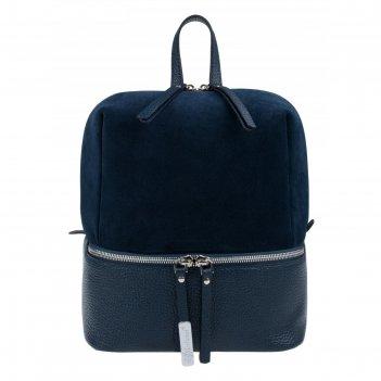 Рюкзак женский, темно-синий, 220x270x130