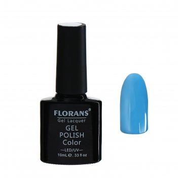 Гель-лак для ногтей, 10171, 10мл, led/uv, цвет голубой
