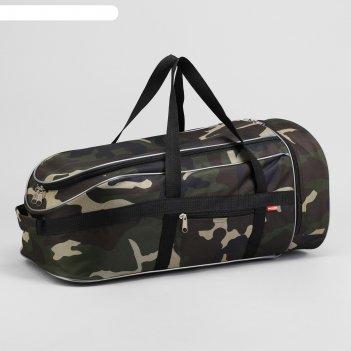 Сумка-рюкзак на молнии, 1 отделение, 1 наружный карман, камуфляж