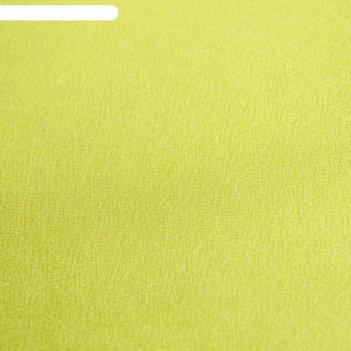 Ткань плательная, креп-сатин, ширина 150 см, цвет лимонный, 210г/м.п