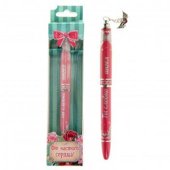 Ручка подарочная ты словно ангел