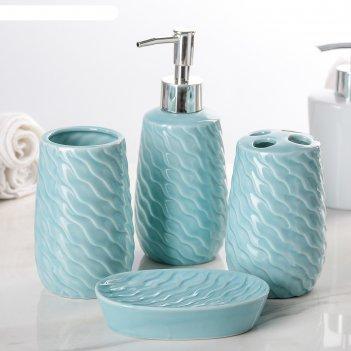 Набор аксессуаров для ванной комнаты, 4 предмета волны, цвет голубой