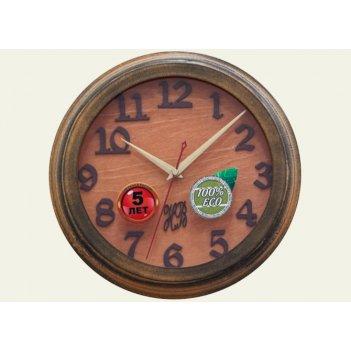 Часы настенные d30-475
