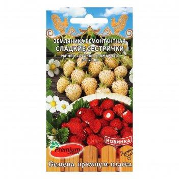 Семена ягод и фруктов