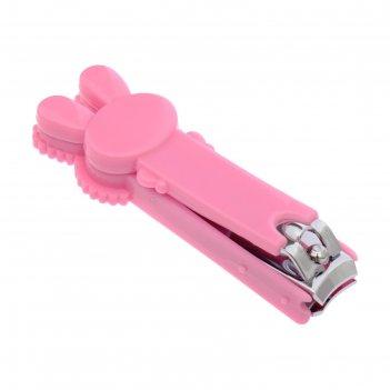 Кусачки-книпсер для ногтей детские маникюрные «зайка», от 0 мес., цвет роз