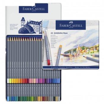Карандаши художественные акварельные 48 цветов faber-castell goldfaber aqu