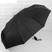 Зонт автоматический, 129, r=52см, цвет чёрный