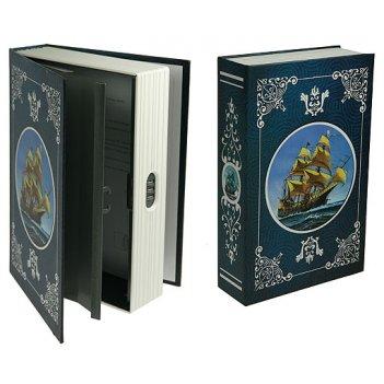 Книга-сейф морские приключения