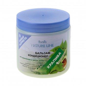 Бальзам-кондиционер floralis крапива для укрепления и роста волос, 500 г