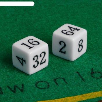 Кубики игральные 1.6 x 1.6 см, набор 2 шт., пластик, стороны: 2-4-8-16-32-