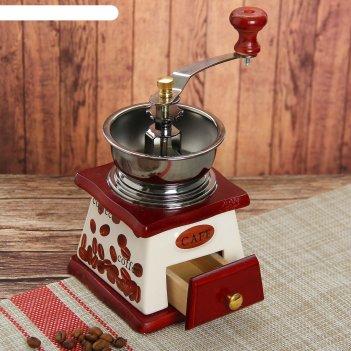 Кофемолка с ручкой 10х10х18 см кофейные зерна