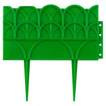 Ограждение декоративное, 14 x 310 см, 5 секций, пластик, зелёный, grinda