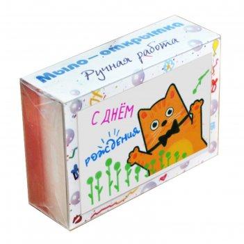 Мыло-открытка элибест «улыбнись» с днём рождения (котик и цветочки), 110 г