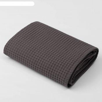 Полотенце вафельное «этель» 70х140 см, цвет серый, плотность 240 г/м2
