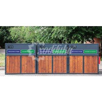 Контейнерный шкаф «модуль xl» сталь