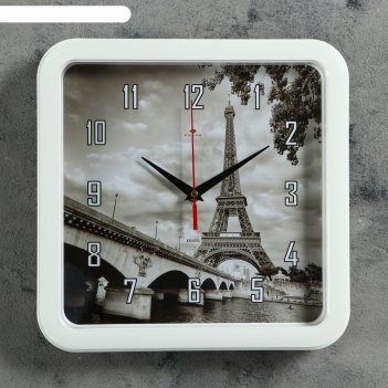 Часы настенные квадратные эйфелева башня, 30х30 см  рубин