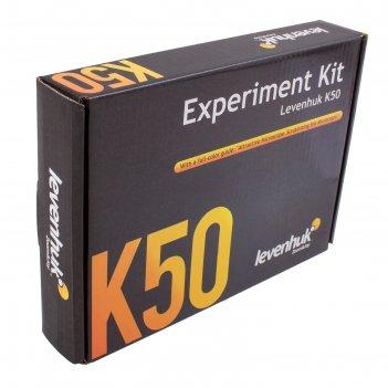 Набор для опытов levenhuk k50