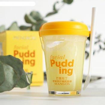 Маска для лица mengkou facial pudding индийское манго, 100 гр