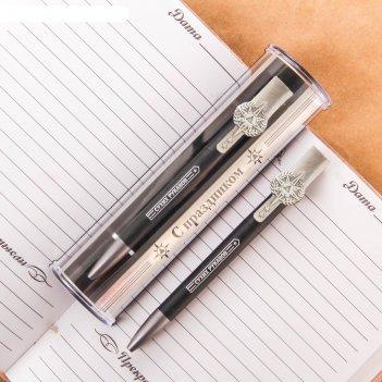 Ручка подарочная с праздником, мчс