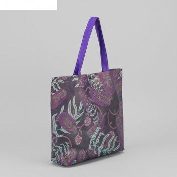 Сумка хозяйственная «фантазия», отдел без молнии, цвет фиолетовый