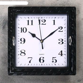 Часы настенные, серия: классика, плетёнка, квадратные 21х21 см