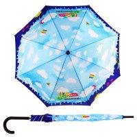 Зонт-трость раскрась непогоду, d = 106 см, 8 спиц