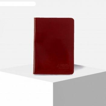 Обложка для автодокументов, цвет красный гладкий