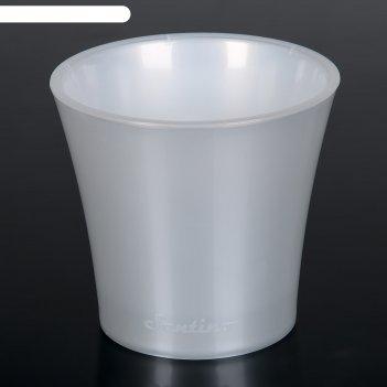Кашпо 0,6 л арте, цвет жемчуг-белый