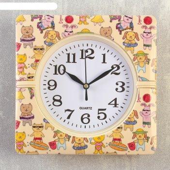 Часы настенные, серия: классика, зверьки на пляже, 19х19х3 см
