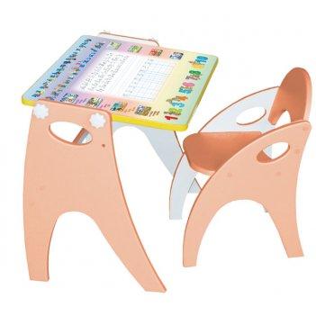 Стол-парта-мольберт (трансформер) цвет персиковый аппликация буквы-цифры
