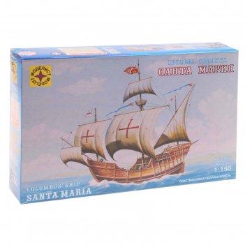 Набор сборной модели - корабль колумба  санта-мария  (1:150)