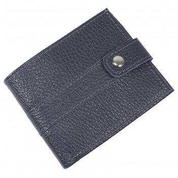 Кошелёк мужской, размер 11,2х9 см, цвет синий тёмный флотер
