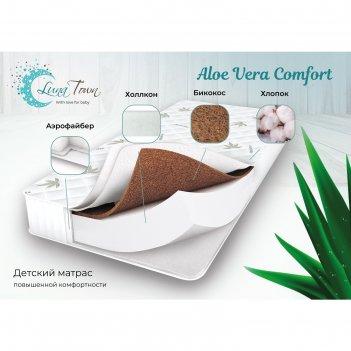 Матрас aloe vera comfort, размер 59 x 119 см, высота 12 см, трикотаж