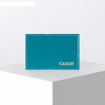 Визитница-футляр для карточки, наплак кайман темно- коричневый