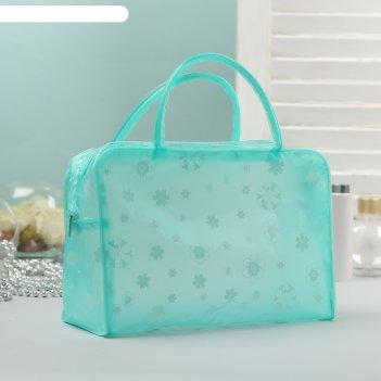 Косметичка-сумка банная бриз, 2 ручки, цвет зелёный