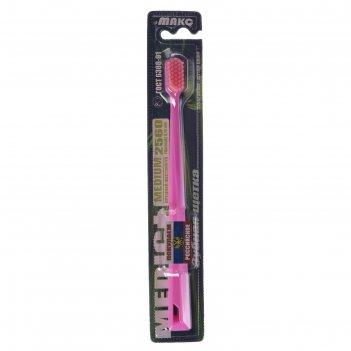 Зубная щетка медик + классик, однокомпонентная ручка, щетина средняя, цвет