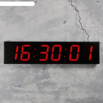 Часы настенные электронные секундомер, таймер,с пультом,от сети, 97х18х23