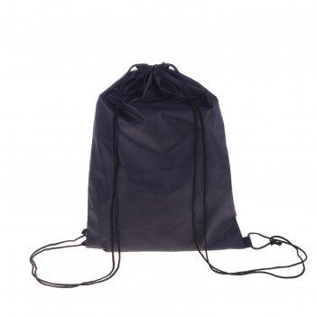 Рюкзак-мешок текстильный для обуви, шнурок, с усиленными уголками, цвет чё