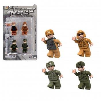 Фигурки для конструктора аусини, серия армия, (набор 4 шт)