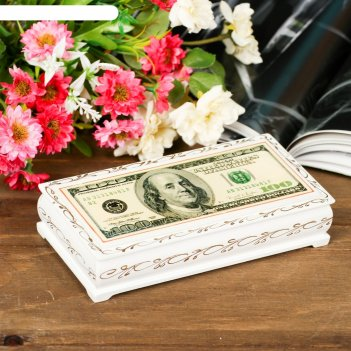 Шкатулка - купюрница «100$», белая, 8,5x17 см, лаковая миниатюра