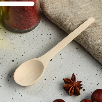 Ложка деревянная чайная, 11 х 2,5 см, массив бука