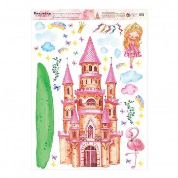 Наклейка виниловая «замок», интерьерная, 50 х 70 см