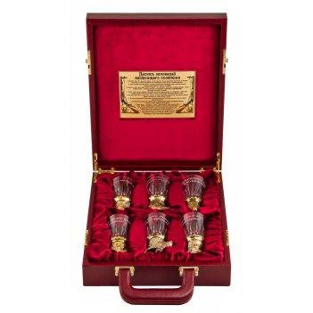 Подарочный набор охотничий в кейсе, малый, стекл. чарки, арт. пнос-54ш