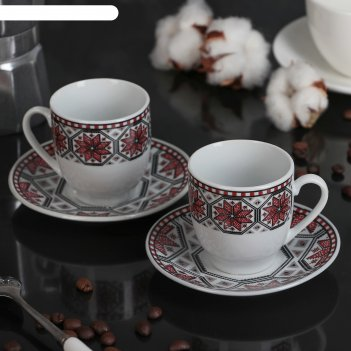Сервиз кофейный 4 предмета вияна 2 чашки 90 мл, 2 блюдца d-10,5,  2858946