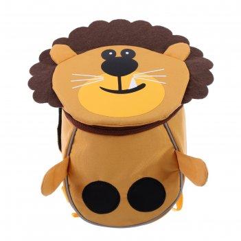 Рюкзачок детский эргоном.спинка belmil mini animals 25*18*11 львёнок, оран