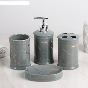 Набор аксессуаров для ванной комнаты, 4 предмета «гроза», цвет серый